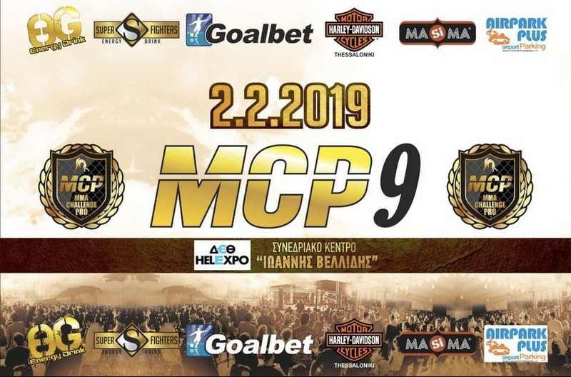 MMA Challenge Pro